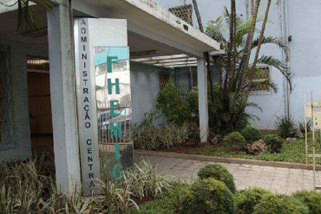 Fhemig está com Processo Seletivo aberto em Sabará